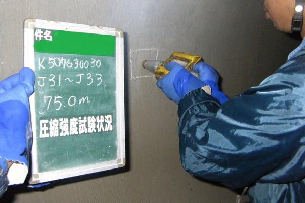【工事中】 N市発注 下水目視調査圧縮強度試験中です。構造物の強度が数値として得られます。