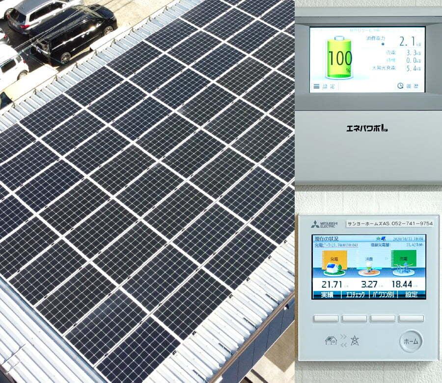 2020年0月に新設した名古屋西営業所の 社屋屋上に太陽光パネルを設置。